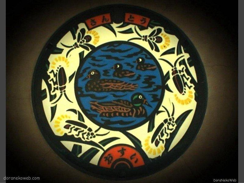 米原市(滋賀県)の「フタw」Part4