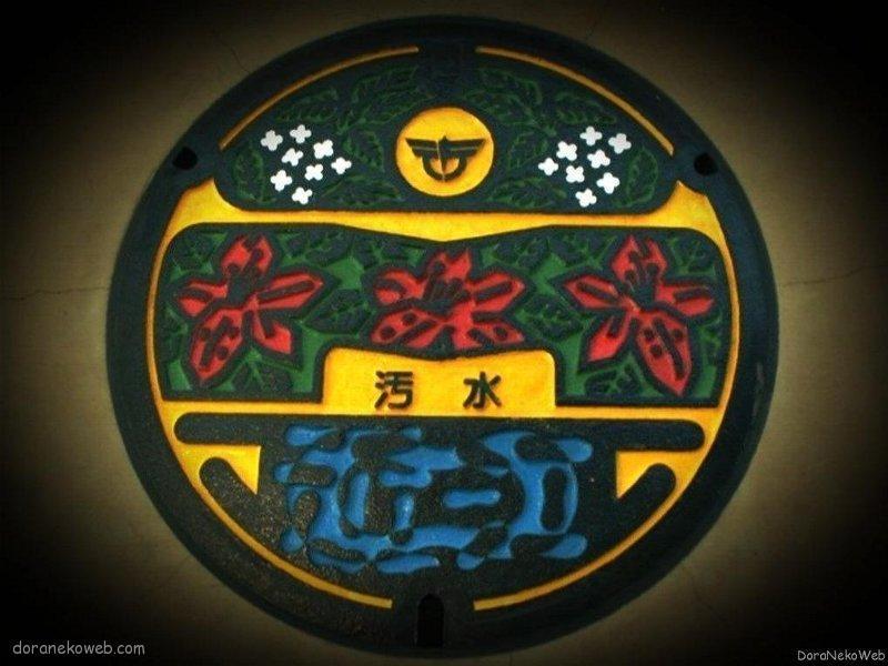 米原市(滋賀県)の「フタw」Part5