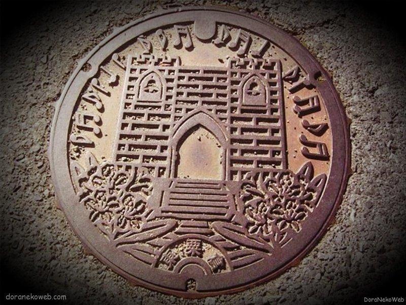 美作市(岡山県)の「フタw」Part8