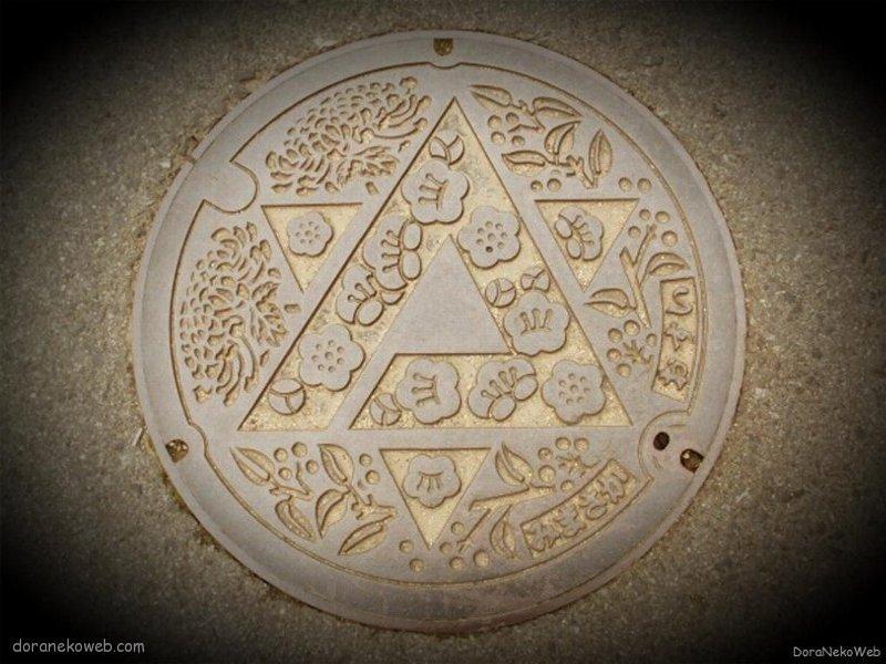 美作市(岡山県)の「フタw」Part9