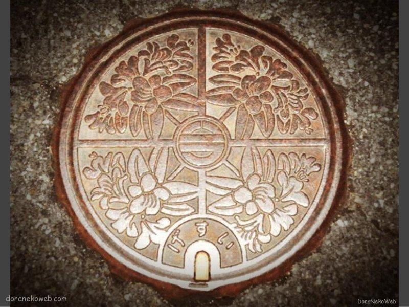 南越前町(福井県)の「フタw」Part6