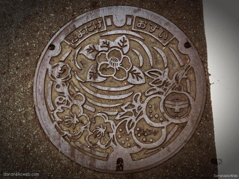 宮崎市(宮崎県)の「フタw」Part4