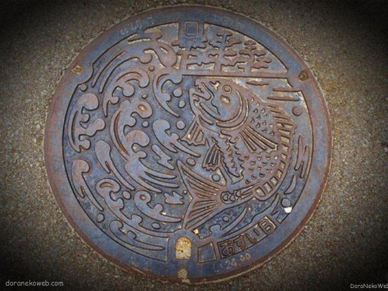 宗像市(福岡県)の「フタw」Part2