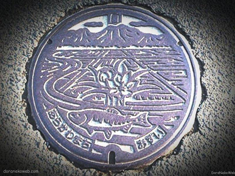村上市(新潟県)の「フタw」Part2