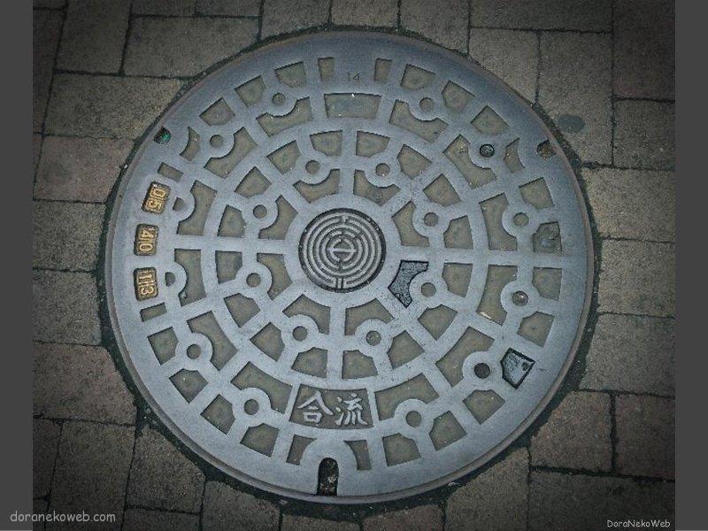 武蔵野市(東京都)の「フタw」Part2