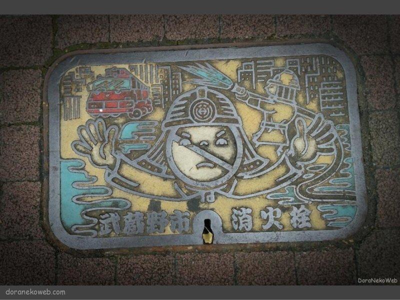 武蔵野市(東京都)の「フタw」Part4