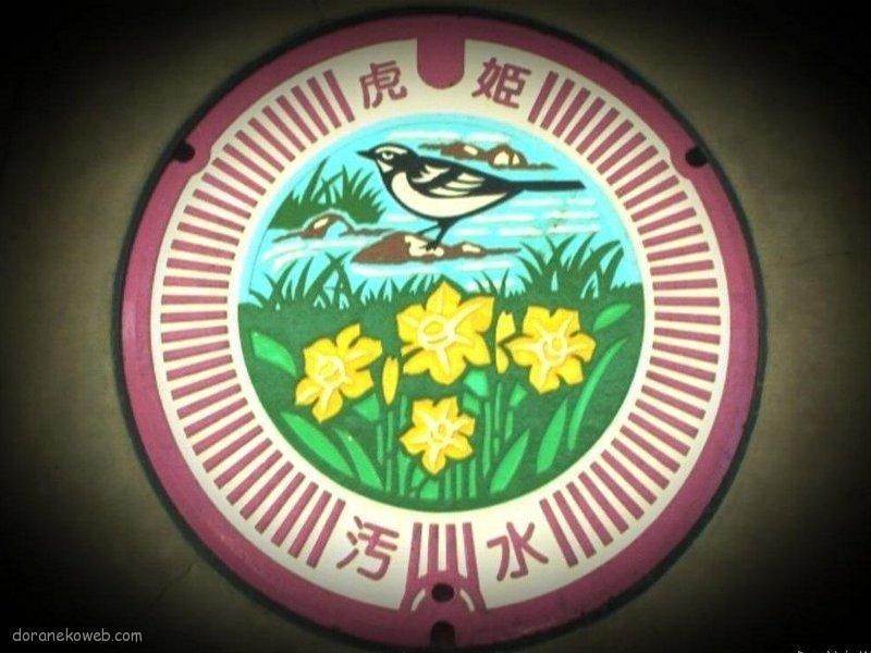 長浜市(滋賀県)の「フタw」Part10