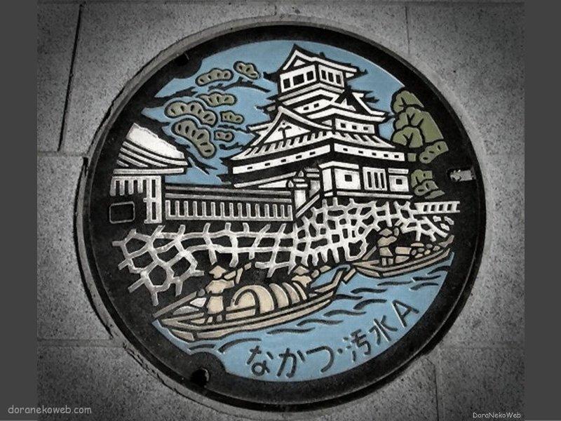 中津市(大分県)の「フタw」Part4