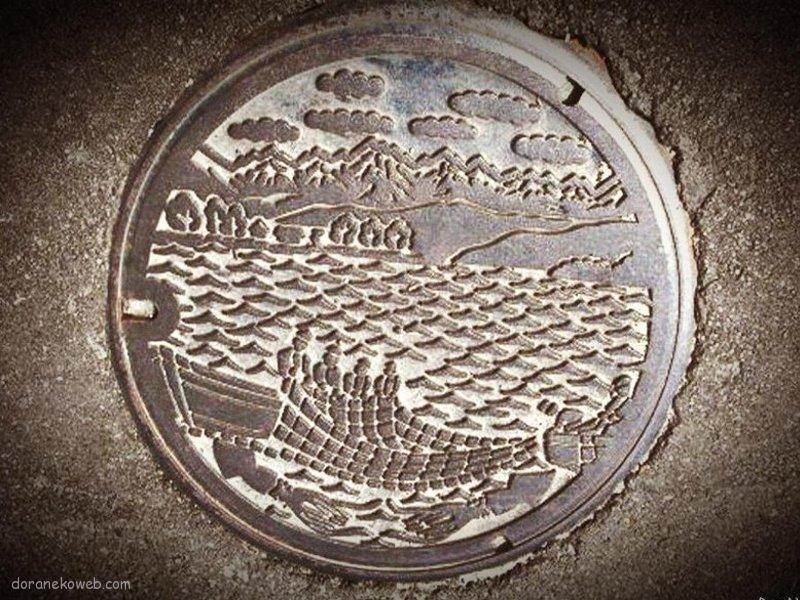 滑川市(富山県)の「フタw」Part2