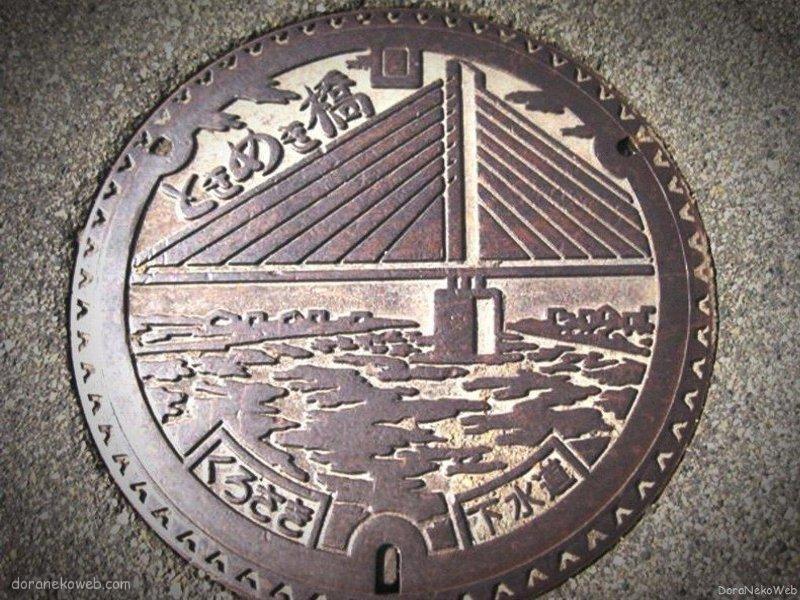新潟市(新潟県)の「フタw」Part12