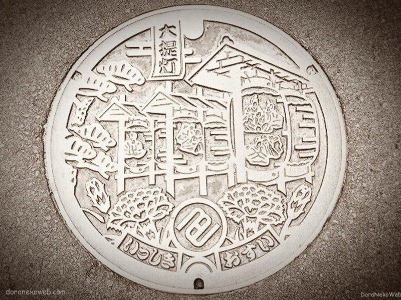西尾市(愛知県)の「フタw」Part6