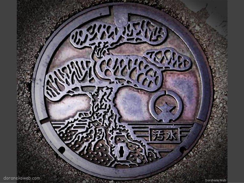 能美市(石川県)の「フタw」Part5