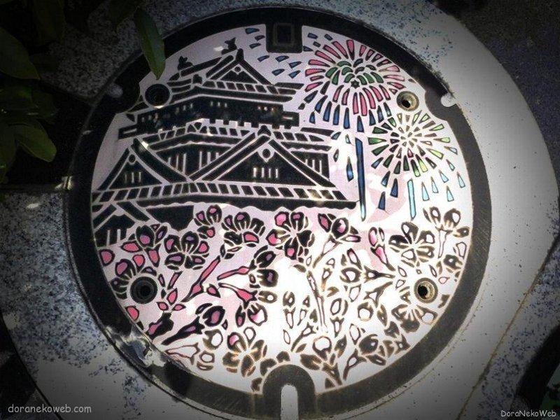 岡崎市(愛知県)の「フタw」Part8