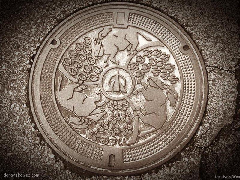小矢部市(富山県)の「フタw」Part2