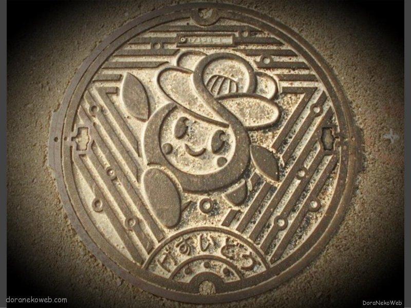 里庄町(岡山県)の「フタw」Part2
