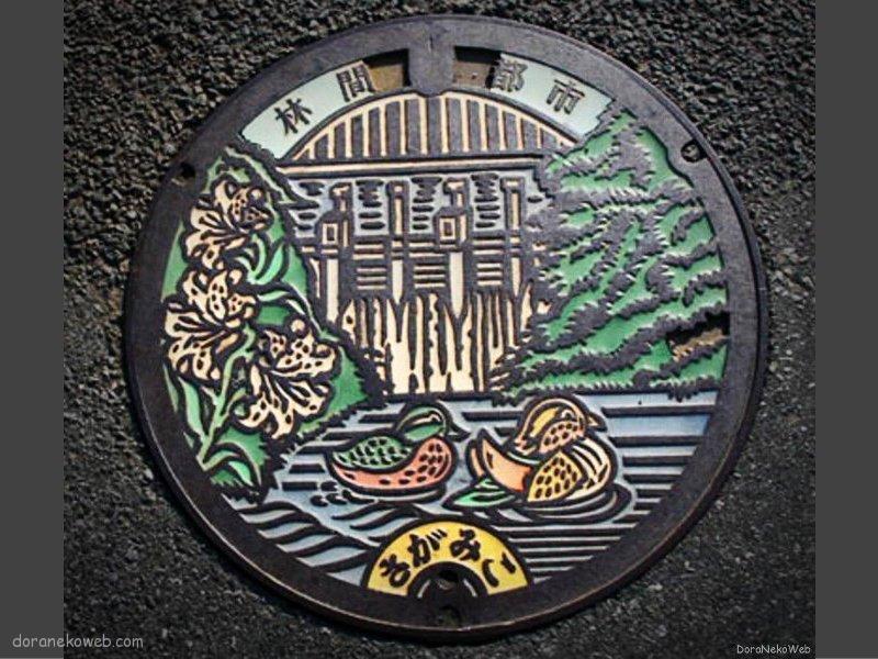 相模原市(神奈川県)の「フタw」Part3