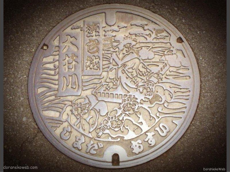 島田市(静岡県)の「フタw」Part2