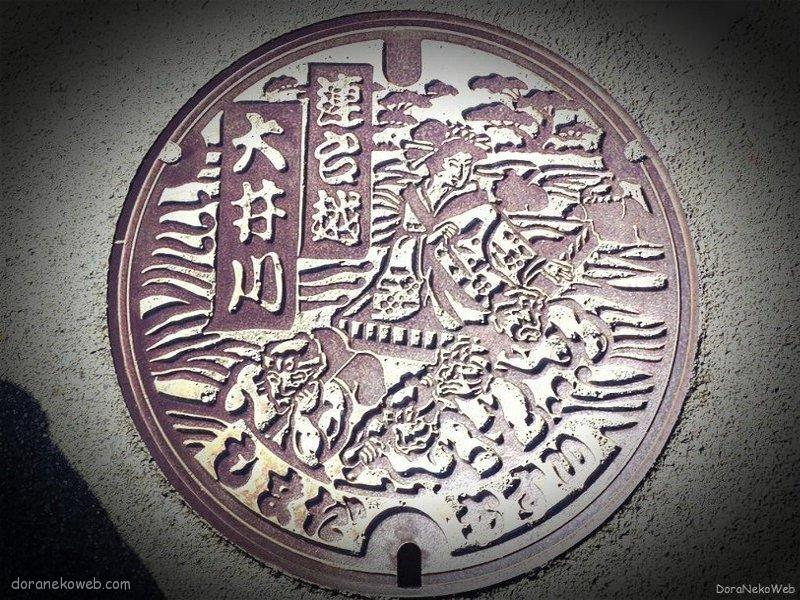島田市(静岡県)の「フタw」Part3