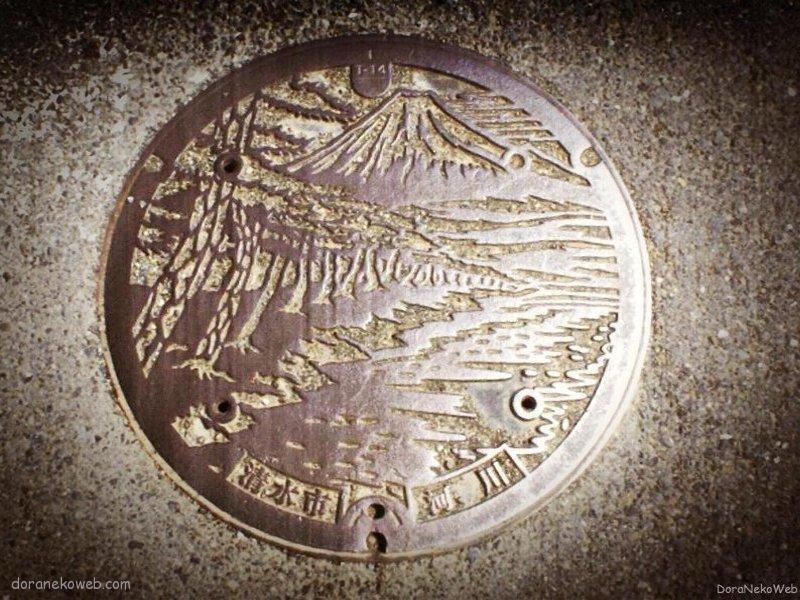 静岡市(静岡県)の「フタw」Part7