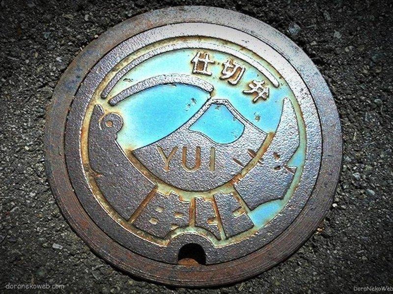 静岡市(静岡県)の「フタw」Part8