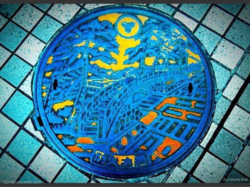 草加市(埼玉県)の「フタw」Part2