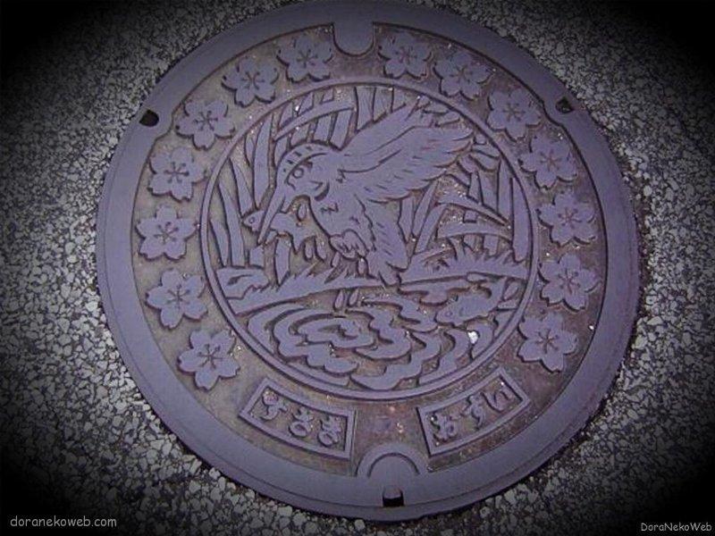 須崎市(高知県)の「フタw」Part2