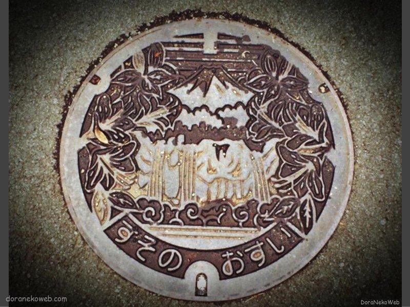 裾野市(静岡県)の「フタw」Part2