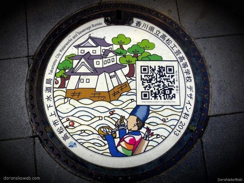 高松市(香川県)の「フタw」Part14
