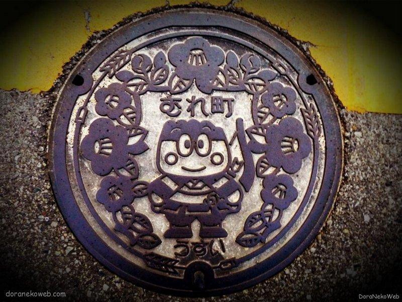 高松市(香川県)の「フタw」Part17