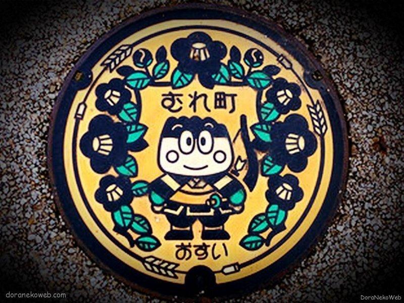 高松市(香川県)の「フタw」Part18