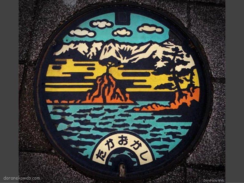 高岡市(富山県)の「フタw」Part5