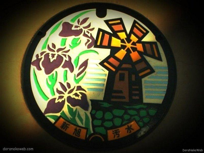 高島市(滋賀県)の「フタw」Part13