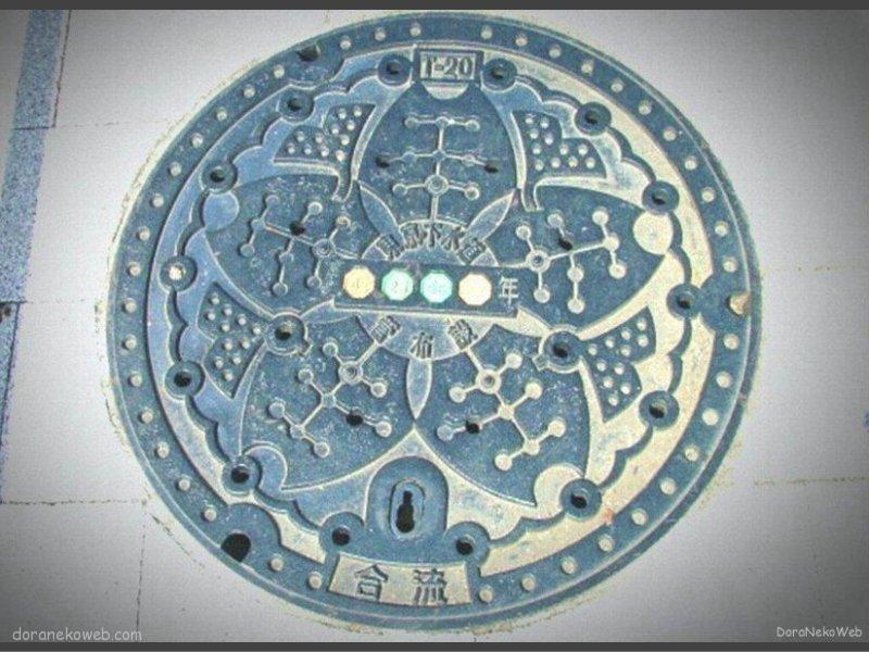 東京都区部(23区内)の「フタw」Part10