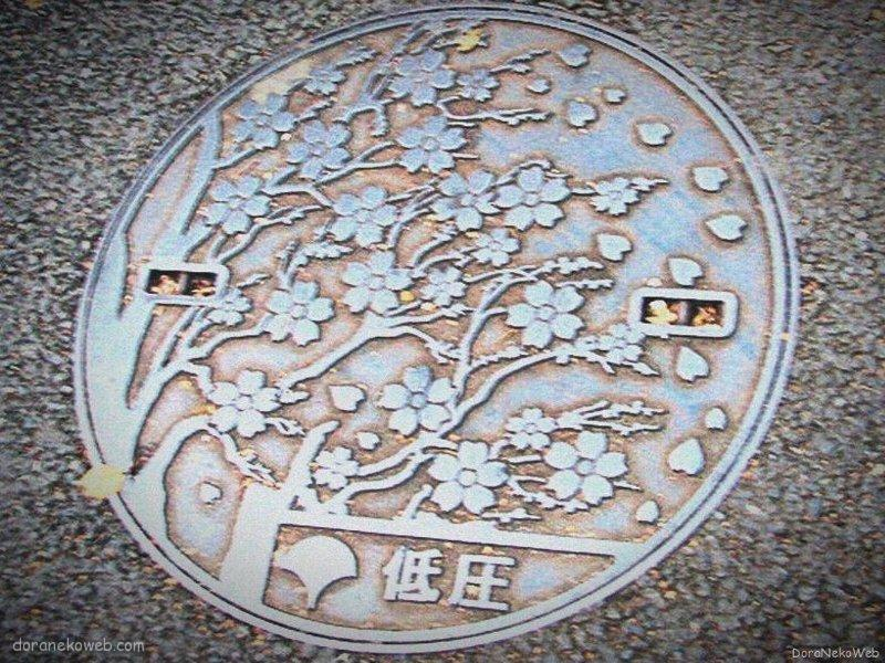 東京都区部(23区内)の「フタw」Part12