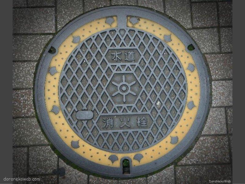 東京都区部(23区内)の「フタw」Part15