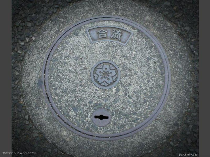 東京都区部(23区内)の「フタw」Part16