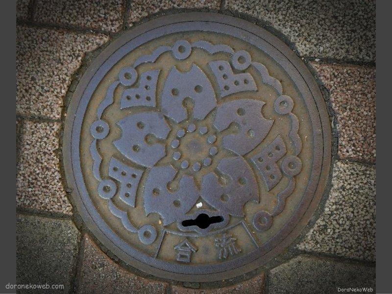 東京都区部(23区内)の「フタw」Part20