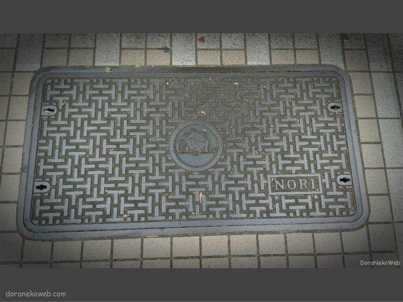 東京都区部(23区内)の「フタw」Part21