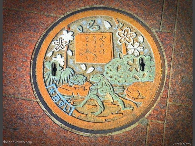東京都区部(23区内)の「フタw」Part26