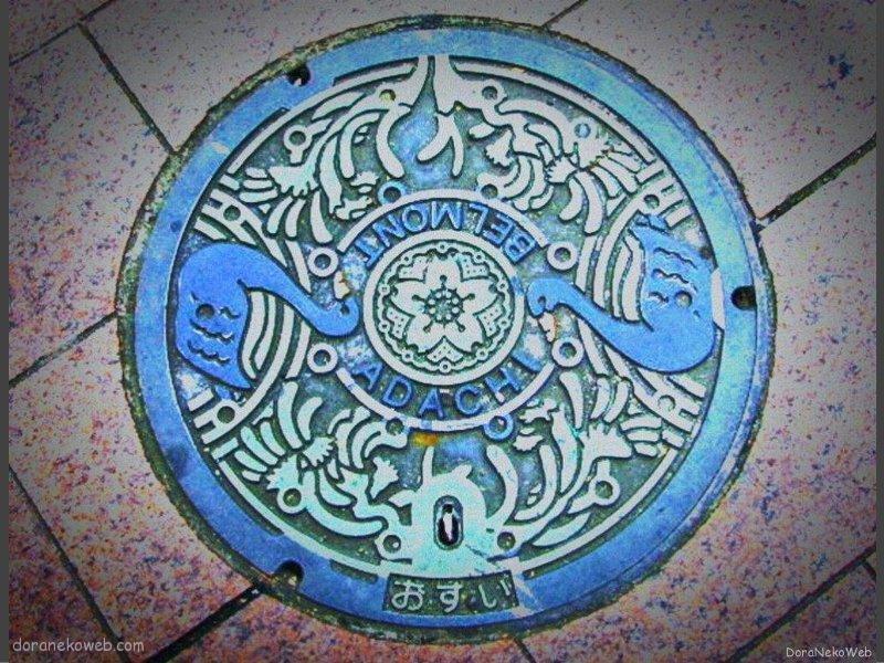 東京都区部(23区内)の「フタw」Part30