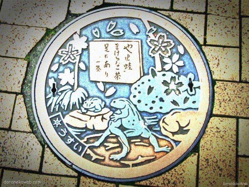 東京都区部(23区内)の「フタw」Part32