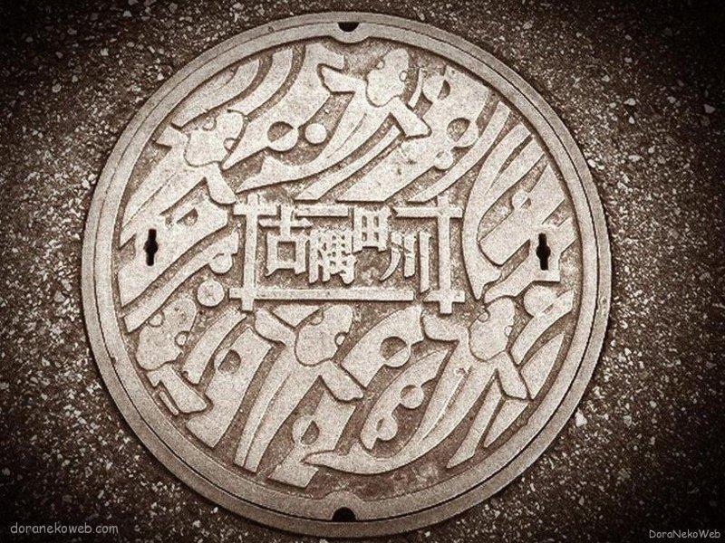 東京都区部(23区内)の「フタw」Part33