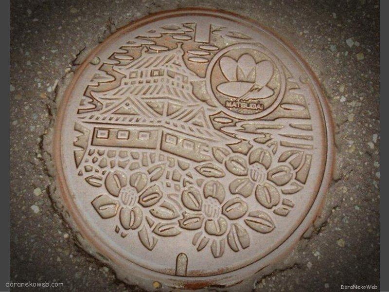 十日町市(新潟県)の「フタw」Part3
