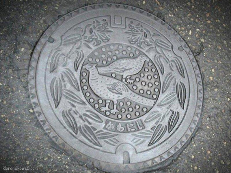 十日町市(新潟県)の「フタw」Part5