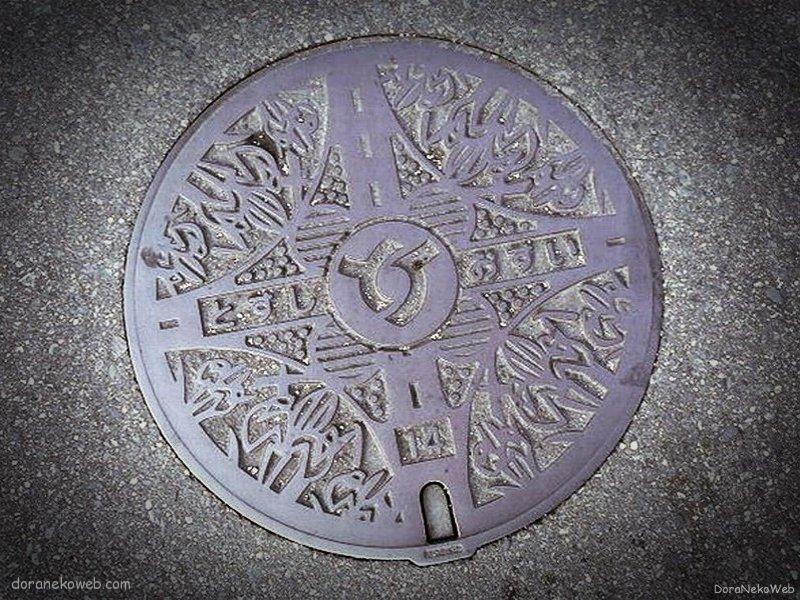 鳥栖市(佐賀県)の「フタw」Part2