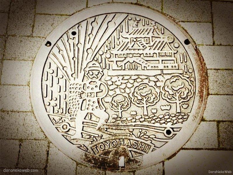 豊橋市(愛知県)の「フタw」Part2