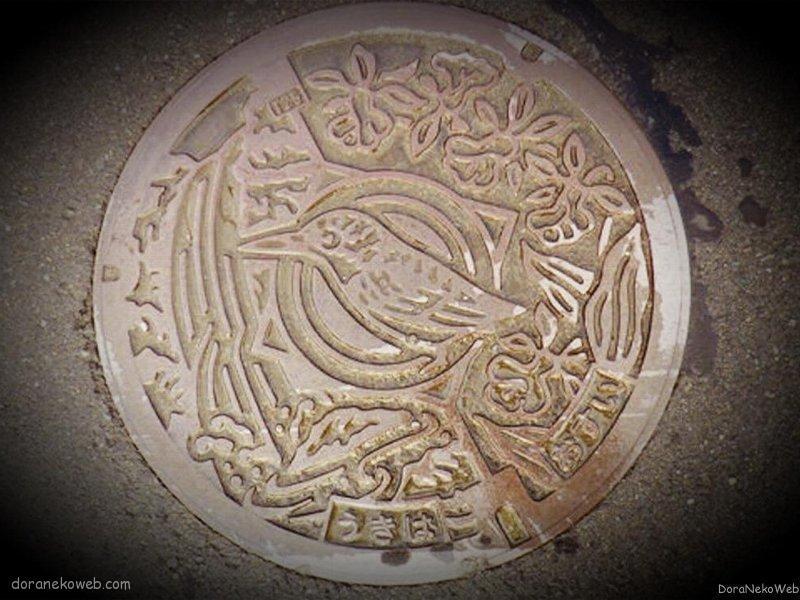 うきは市(福岡県)の「フタw」Part2