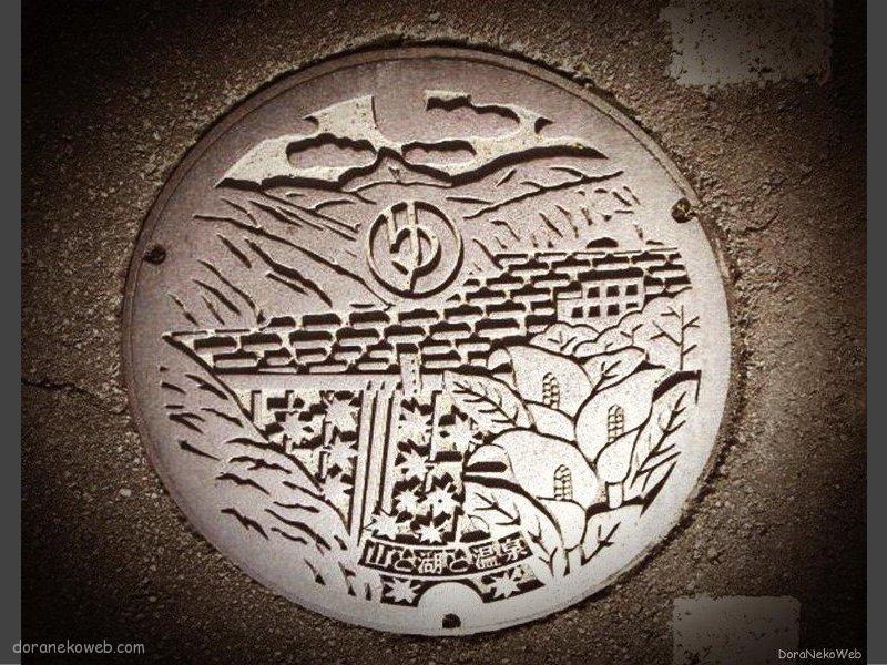 魚沼市(新潟県)の「フタw」Part3