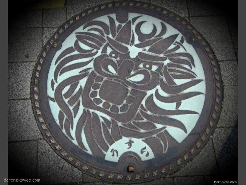 宇和島市(愛媛県)の「フタw」Part7