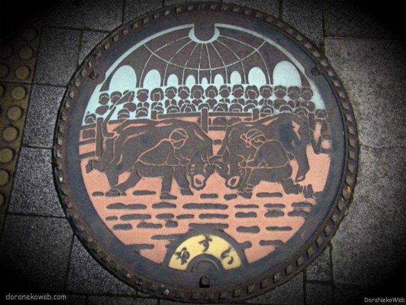 宇和島市(愛媛県)の「フタw」Part8